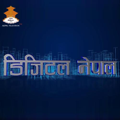 2076-09-10 Digital Nepal